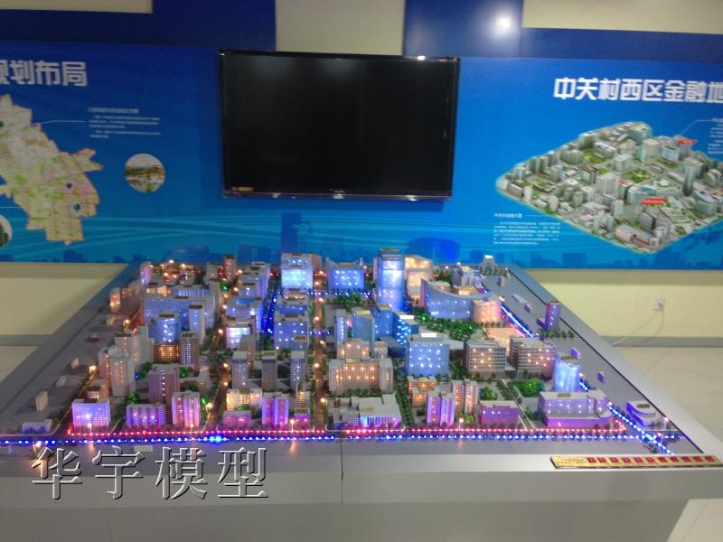 中关村项目模型